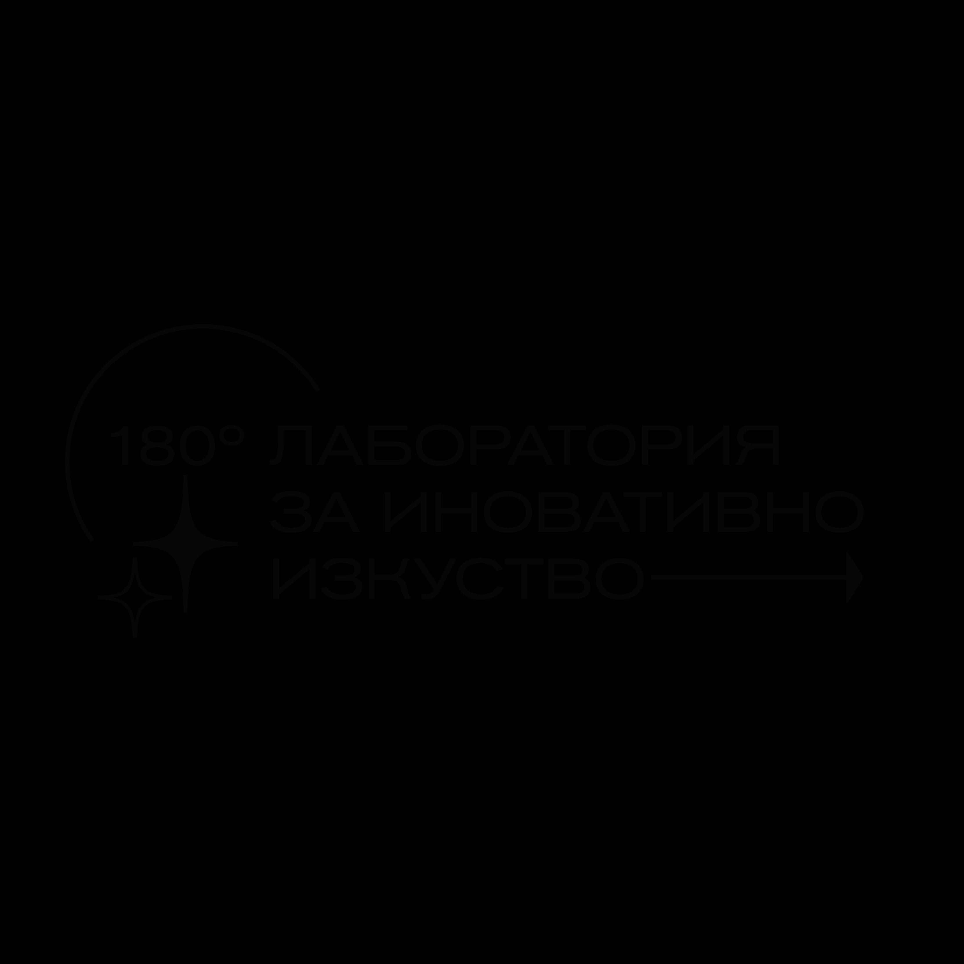 180_Logo_2020_ENG-crop